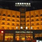 Hotel Ausotel Dayu
