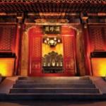 Han?s Royal Garden Hotel, Beijing