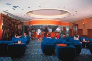 Hotel Don Pancho: Lobby BENIDORM - COSTA BLANCA