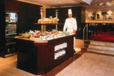 Hotel Scandic Byparken: Restaurant BERGEN