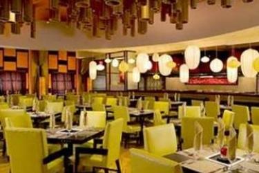 Hotel Beau Rivage Resort & Casino: Restaurant BILOXI (MS)