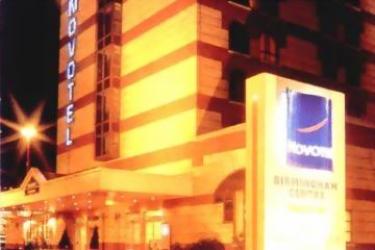 Hotel Novotel Birmingham Centre: Eingang BIRMINGHAM