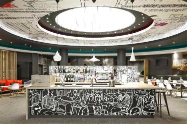 Hotel Ibis Birmingham City Centre: Bar BIRMINGHAM