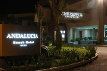Andalucia Beach Hotel Residence: Esterno BISERTA