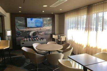 Hotel Holiday Inn Toulouse Airport: Ruheraum BLAGNAC