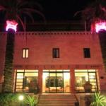 Hotel Colossus