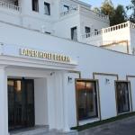 LADEN HOTEL BODRUM 0 Etoiles