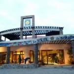 Hotel Le Soleil De Boracay