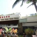 Hotel Crown Regency Beach Resort