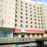Hotel Mercure Meriadeck Centre