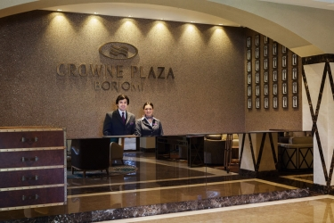 Hotel Crowne Plaza Borjomi: Reception BORJOMI