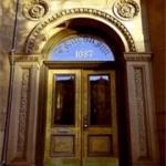 Hotel Beacon Inn 1087