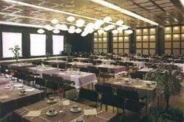 Hotel Bratislava : Ballroom BRATISLAVA