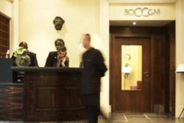 Rocco Forte Hotel Amigo: Réception BRUXELLES