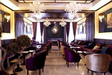 Epoque Hotel - Relais & Chateaux: Bar BUCHAREST