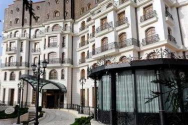 Epoque Hotel - Relais & Chateaux: Extérieur BUCHAREST