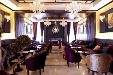 Epoque Hotel - Relais & Chateaux: Bar BUCHAREST