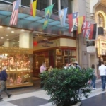 Hotel Howard Johnson Plaza Florida Street