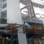 Hotel Regente Palace