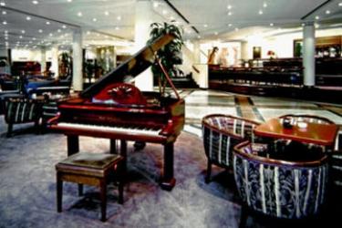 Hotel Sheraton Libertador: Hall BUENOS AIRES