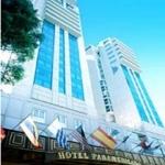 PANAMERICANO BUENOS AIRES HOTEL & RESORT 5 Etoiles