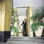 Hotel Park Elegance Unique
