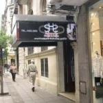 Sudamerika Hostel & Suites Recoleta