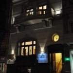 Hotel Le Vitral Baires Boutique