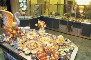 Hotel Grand Almira: Restaurant BURSA