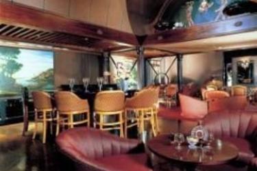 Hotel Marriott: Lounge Bar BUSAN