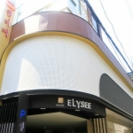 Hotel Elysee Motel