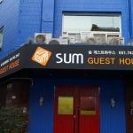 Sum Guest House Haeundae Branch