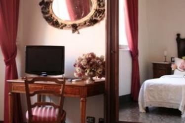 Hotel La Peonia Bed & Breakfast Di Charme: Room - Detail CAGLIARI