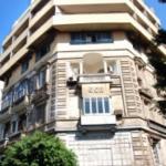 Hotel Nile Zamalek