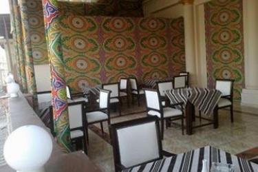 Cairo Kingdom Hotel: Bar CAIRO