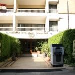 Hotel Royal Maadi