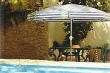 Hotel Antillano Cancun: Piscina Esterna CANCUN