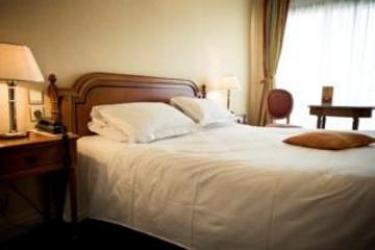 Hotel Sun Riviera: Chambre Double CANNES