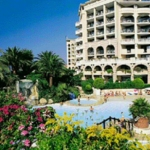 Hotel Pierre & Vacances Residence Cannes Verrerie