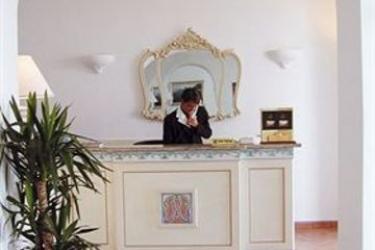 Hotel Relais Maresca: Réception CAPRI ISLAND - NAPLES