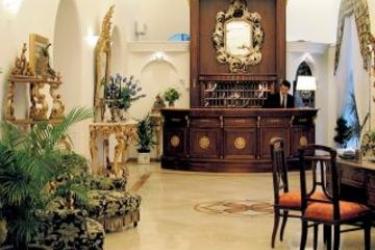Hotel San Michele: Lobby CAPRI ISLAND - NAPLES