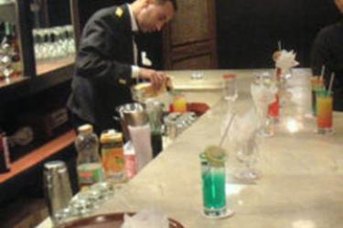 Hotel Anfa Port: Lounge Bar CASABLANCA