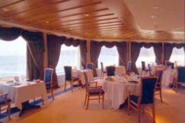 Hotel Fortaleza Do Guincho: Restaurante CASCAIS