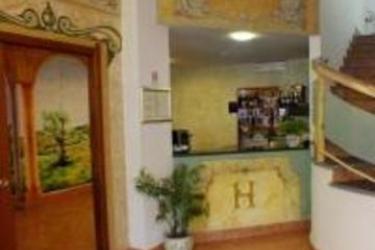 Hotel Valle Degli Ulivi: Bar CATANIA