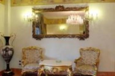 Hotel Valle Degli Ulivi: Lounge CATANIA