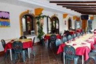 Hotel Valle Degli Ulivi: Ristorante CATANIA