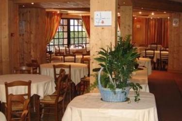 Hotel Prieure: Lobby CHAMONIX-MONT-BLANC