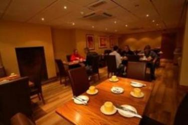 Hotel Lloyds Of Chester: Bar CHESTER
