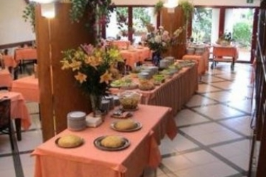 Albergo Angiolino: Restaurante CHIANCIANO TERME - SIENA