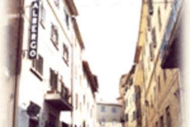 Albergo La Sfinge: Esterno CHIANCIANO TERME - SIENA